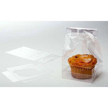 Clear Cupcake Bag for Single Jumbo Cupcake